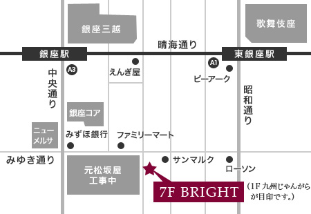 bright_map