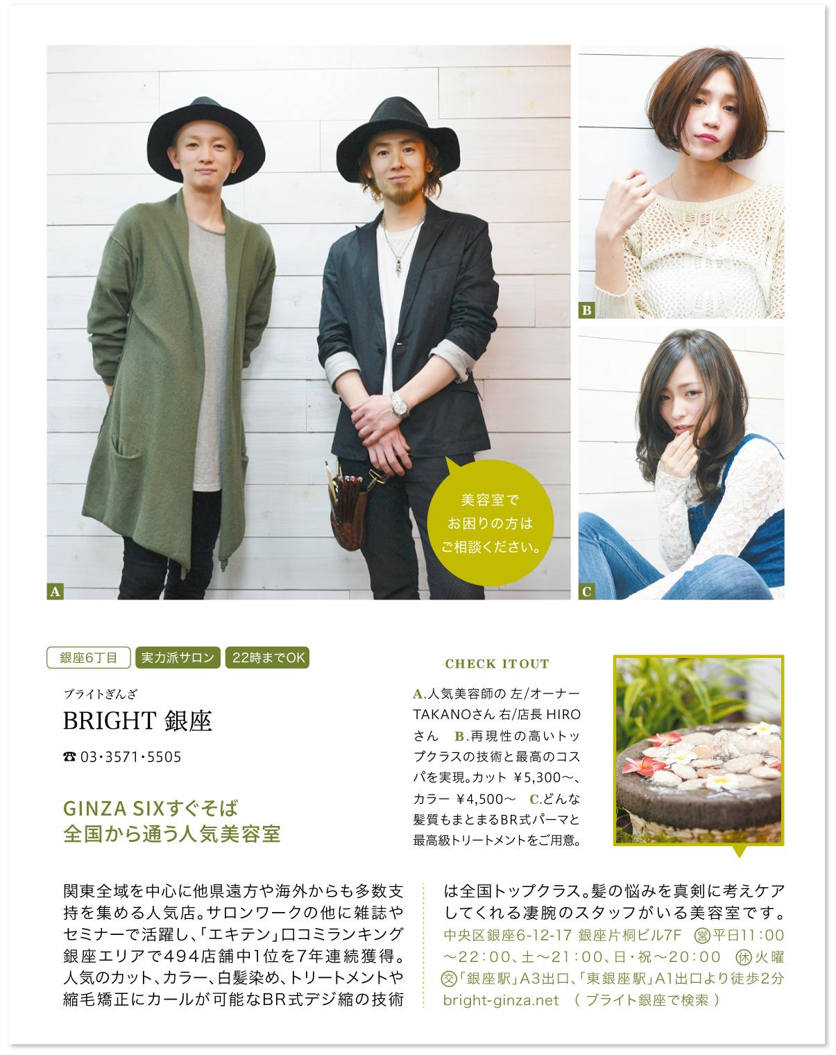 hanako1153_hyoshi