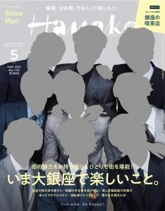 Hanako_ginza_kakou